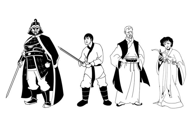 Star Wars - Han Dynasty